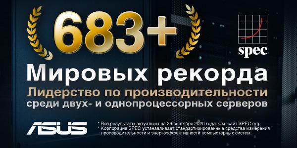 https://www.ixbt.com/cgi-bin/click_i.cgi?id=126455&pg=8888