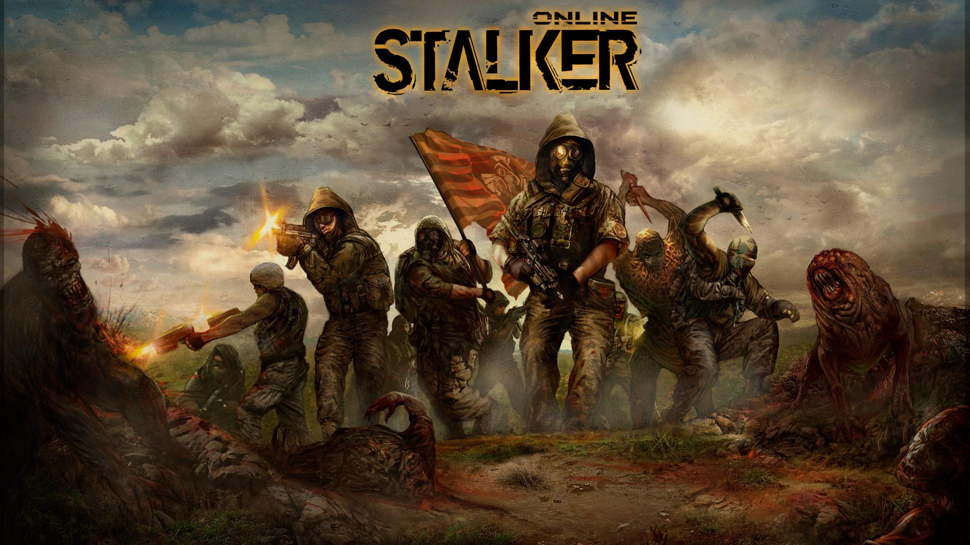 Постер Stalker Online