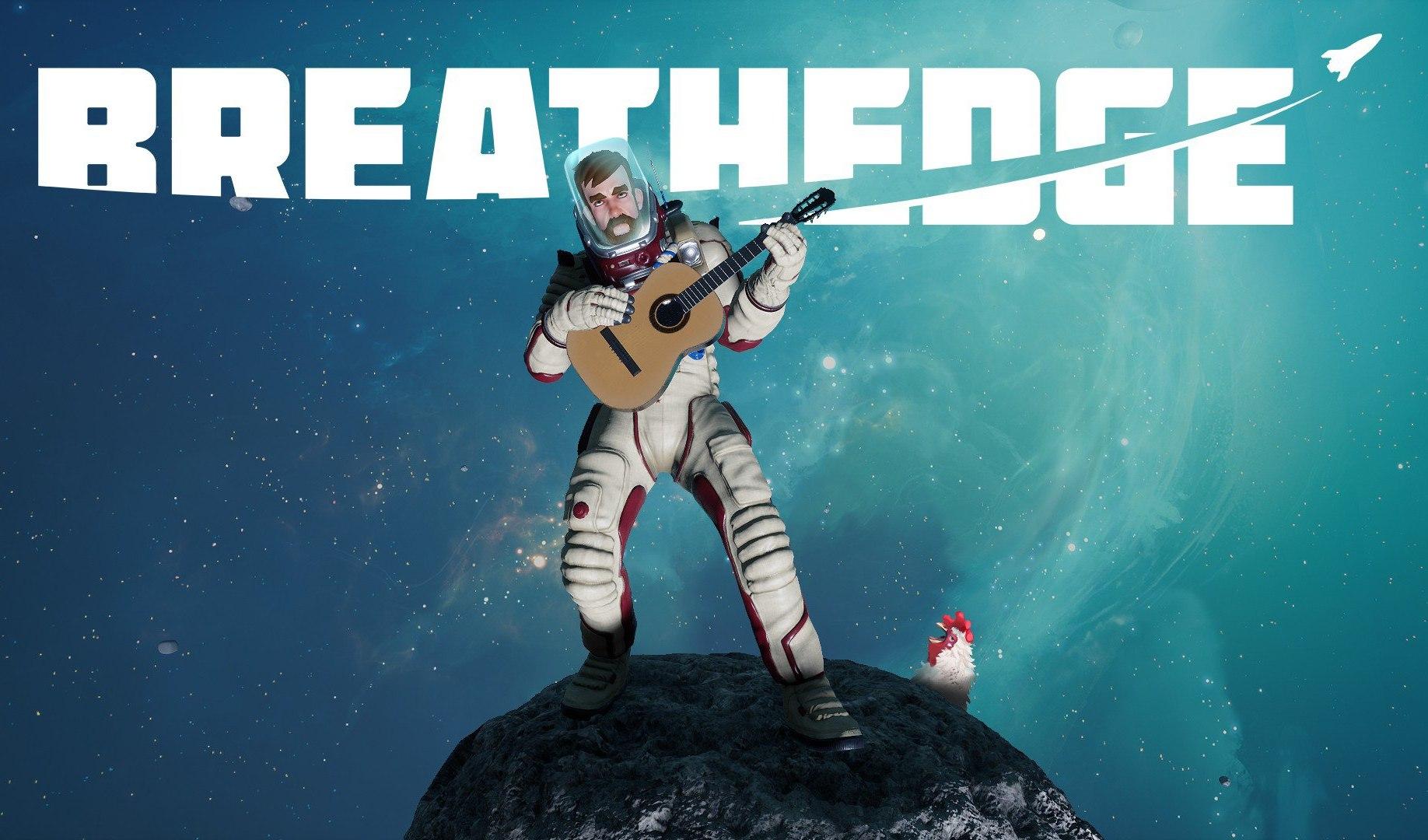 Постер Breathedge