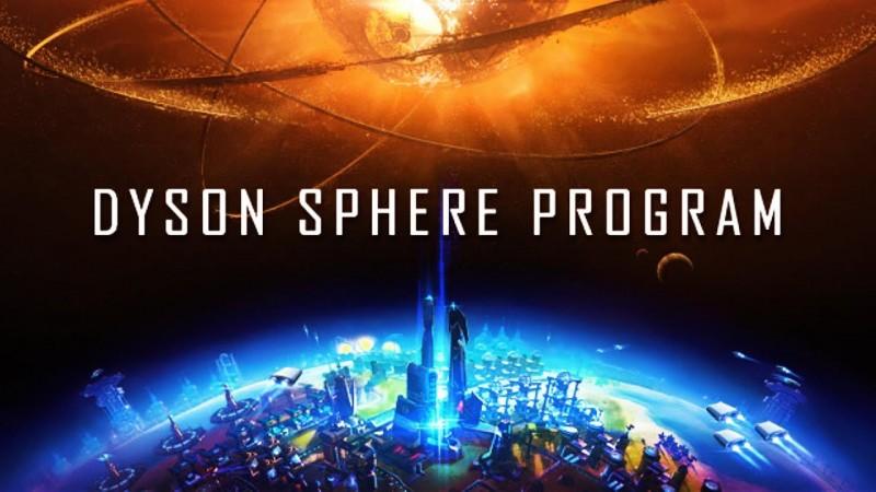 Постер Dyson Sphere Program