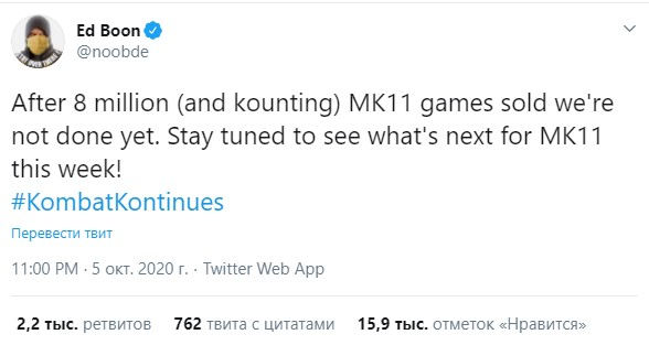 ВMortal Kombat 11 появятся Рэмбо, Милина иРэйн