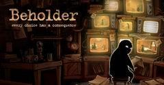 Постер Beholder