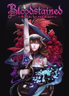 Постер Bloodstained: Ritual of the Night
