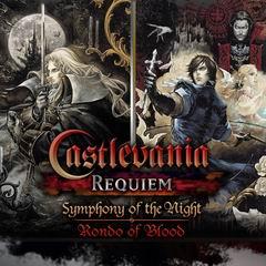 Постер Castlevania Requiem: Symphony of the Night & Rondo of Blood