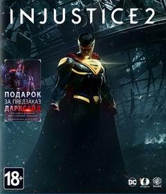 Постер Injustice 2