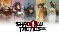 Постер Shadow Tactics: Blades of the Shogun
