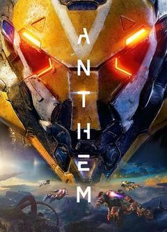 Постер Anthem