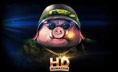 Постер S.W.I.N.E. HD Remaster
