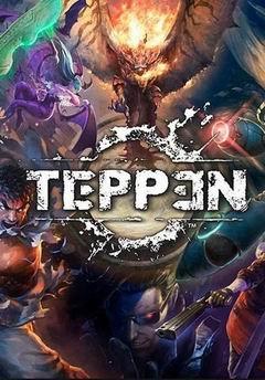 Постер Teppen
