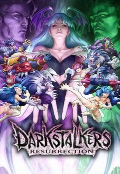Постер Darkstalkers Resurrection