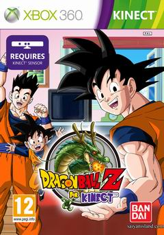 Постер Dragon Ball Z for Kinect
