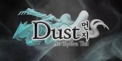 Постер Dust: An Elysian Tail