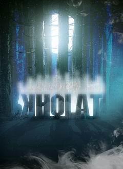 Постер Kholat