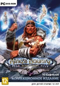 Постер King's Bounty: Воин Севера
