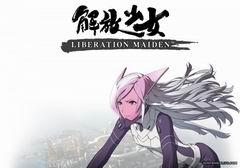 Постер Liberation Maiden