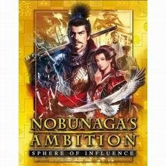 Постер Nobunaga's Ambition: Sphere of Influence