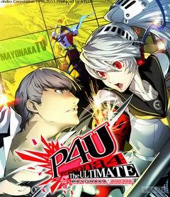 Постер Persona 4: Arena