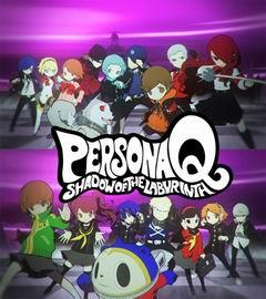 Постер Persona Q: Shadow of the Labyrinth