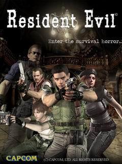 Постер Resident Evil Remaster HD