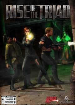 Постер Rise of the Triad