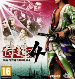 Постер Way of the Samurai 4