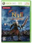 Постер Ninety-Nine Nights II