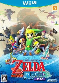Постер The Legend of Zelda: The Wind Waker HD