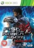 Постер Fist of the North Star: Ken's Rage
