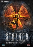Постер S.T.A.L.K.E.R.: Call of Pripyat