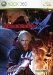Постер Devil May Cry 4