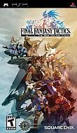 Постер Final Fantasy Tactics: The War of The Lions