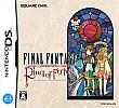 Постер Final Fantasy Crystal Chronicles: Ring of Fates