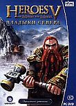 Постер Heroes of Might and Magic V: Hammers of Fate