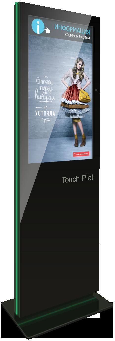 Интерактивный кисок TouchPlat ДС-01