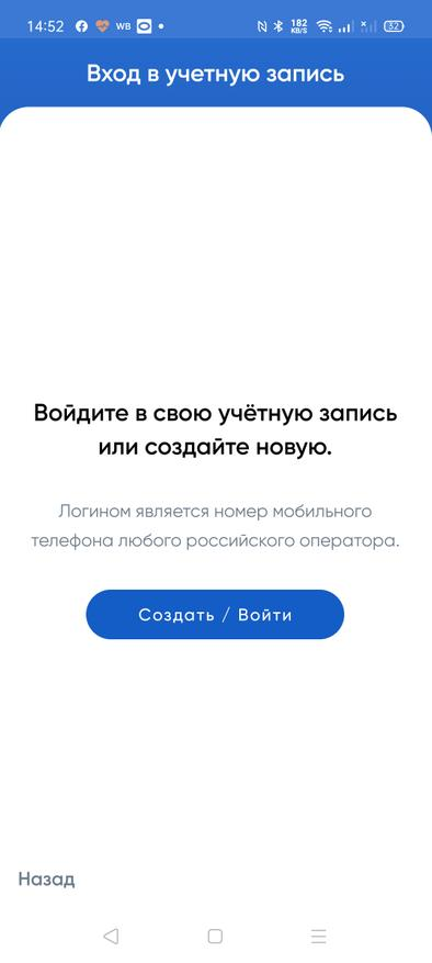 Купить eSIM (виртуальную SIM-карту) в  Москва и Московская область, тарифы безлимит от Tele2, оформить онлайн