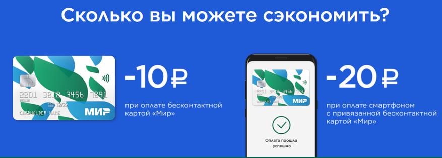 С 1 сентября пересадки на наземном транспорте Москвы стали бесплатными