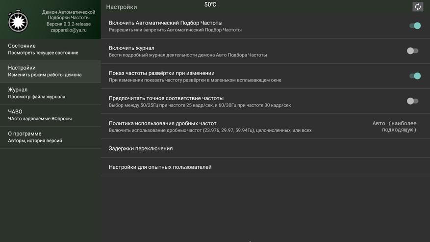 Beelink GT-King Pro: مراجعة جهاز فك التشفير الرائد على أحدث معالج Amlogic S922X-H 64