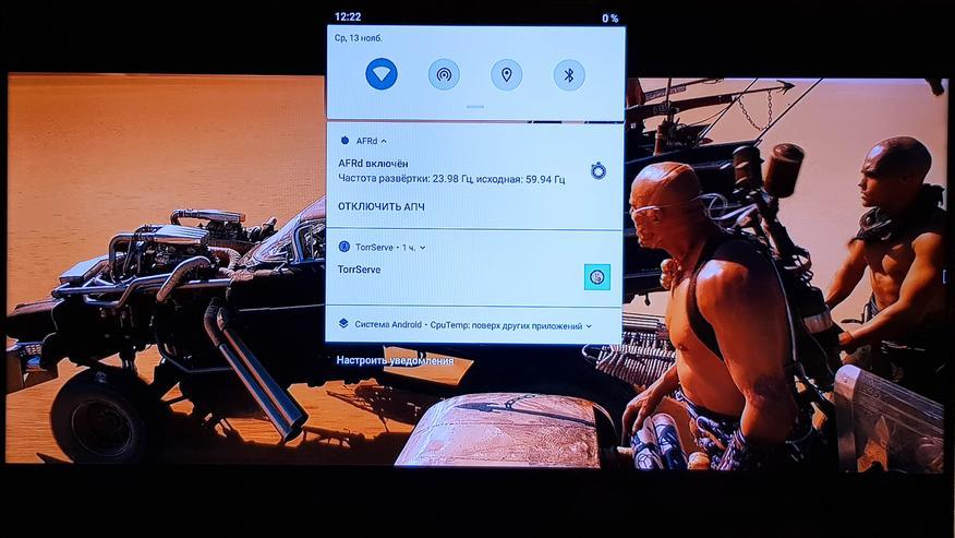 Beelink GT-King Pro: مراجعة جهاز فك التشفير الرائد على أحدث معالج Amlogic S922X-H 70