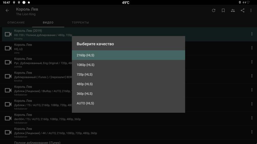 Beelink GT-King Pro: مراجعة جهاز فك التشفير الرائد على أحدث معالج Amlogic S922X-H 75