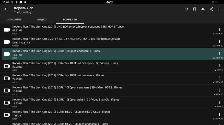 Beelink GT-King Pro: مراجعة جهاز فك التشفير الرائد على أحدث معالج Amlogic S922X-H 76