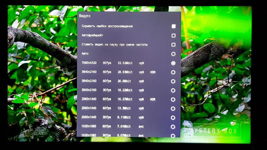 Beelink GT-King Pro: مراجعة جهاز فك التشفير الرائد على أحدث معالج Amlogic S922X-H 78