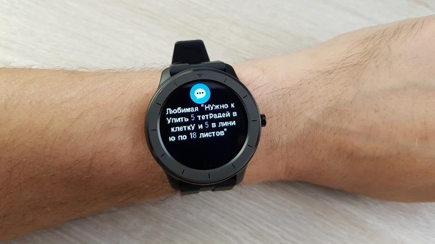 AliExpress: Дешевые смарт-часы T6: что можно ожидать от noname с Aliexpress?