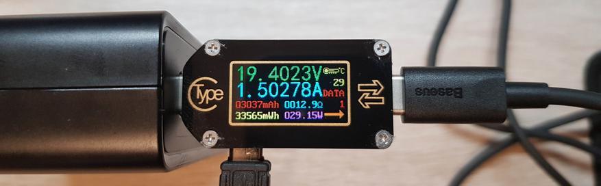 AliExpress: Зарядное устройство Baseus 2 в 1: быстрая GaN-зарядка на 45 Вт + Power Bank на 10000 мА·ч