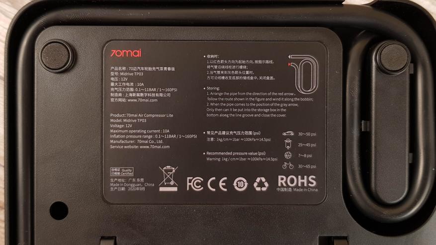 Banggood: Xiaomi 70mai Midrive TP03: обзор универсального автомобильного компрессора