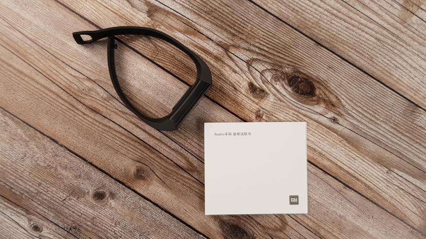 Обзор смарт-браслета Xiaomi Mi Band 4C Xiaomi Redmi Band: полгода в использовании - обзор