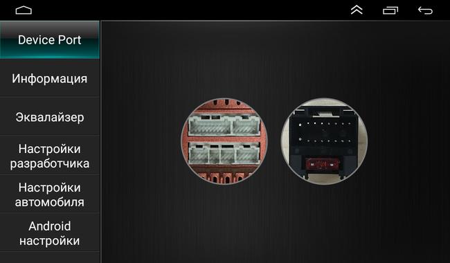 iMars - обзор, автомобильная 2DIN-магнитола Android, GPS, Bluetooth, Wi-Fi, камера заднего вида