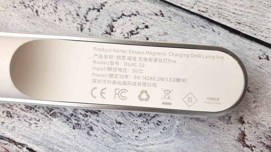 Магазины Китая: Светильник Baseus DGXC-02: встроенный аккумулятор, магнитное крепление, плавная регулировка яркости и цветовой температуры