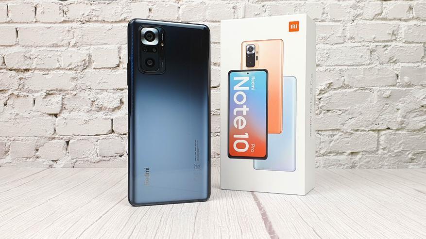 Подробный обзор Xiaomi Redmi Note 10 Pro: король среднего класса - отзывы