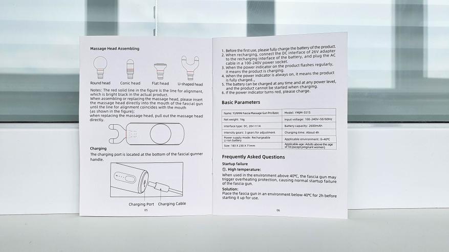AliExpress: Yunmai Pro Basic: обзор массажного перкуссионного пистолета