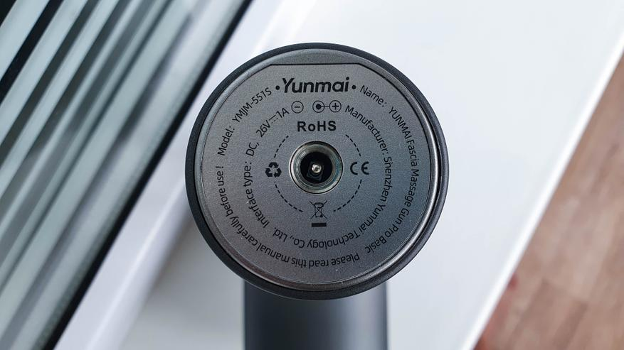 Yunmai Pro Basic обзор - массажный перкуссионный пистолет